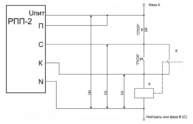 Схема подключения РПП-2
